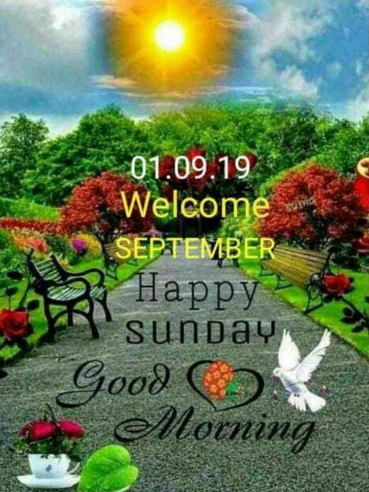 हैप्पी सन्डे - 01 . 09 . 19 Welcome SEPTEMBER Happy sunday Good Morning - ShareChat