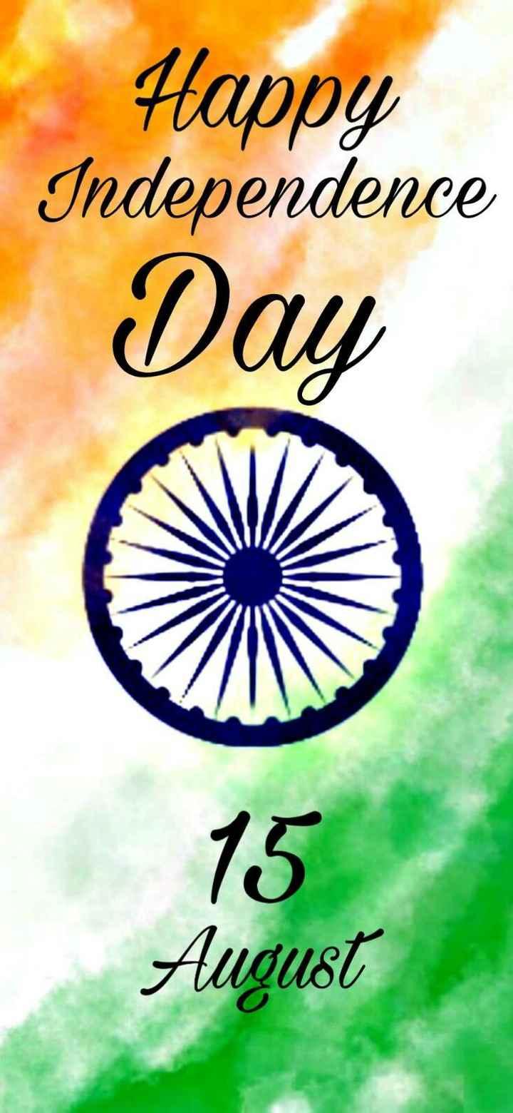 🕊हैप्पी स्वतंत्रता दिवस - Happy Independence Day August - ShareChat