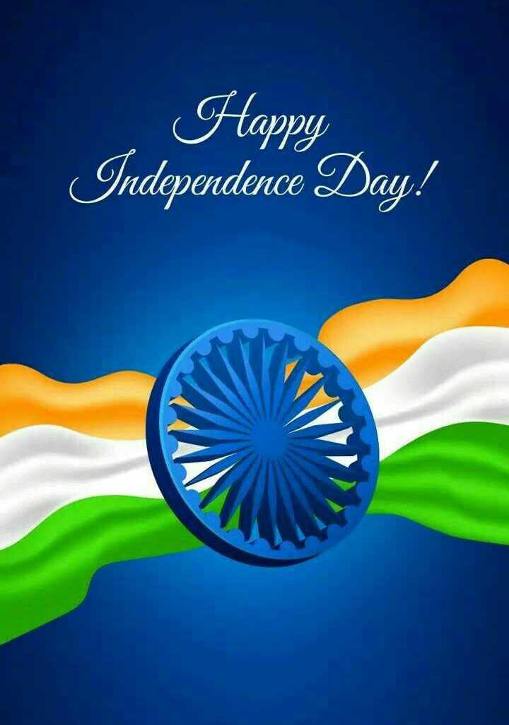 🕊हैप्पी स्वतंत्रता दिवस - Happy Independence Day ! - ShareChat