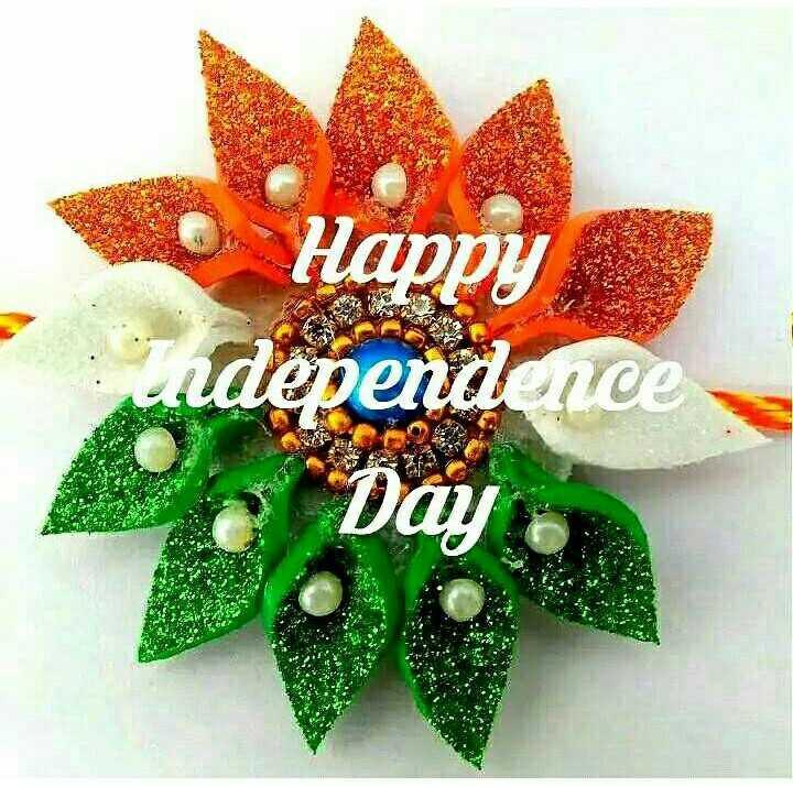 🕊हैप्पी स्वतंत्रता दिवस - Happy undependence Day - ShareChat