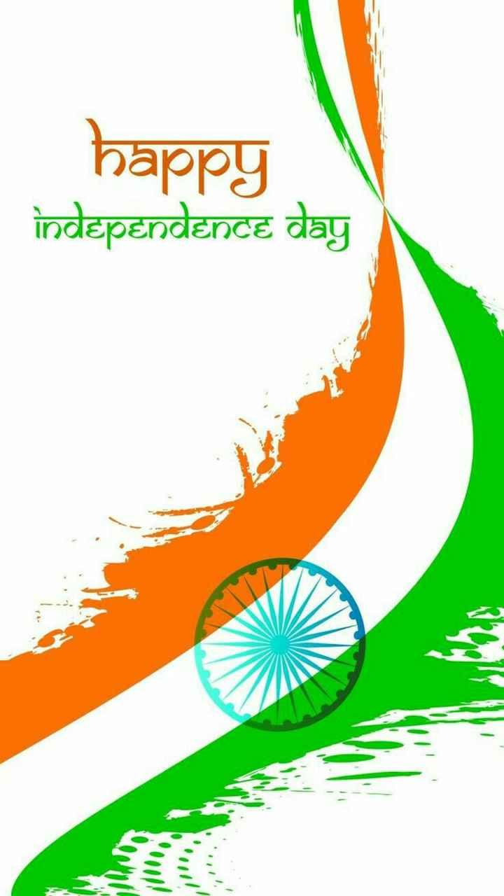 🕊हैप्पी स्वतंत्रता दिवस - happy independence day - ShareChat