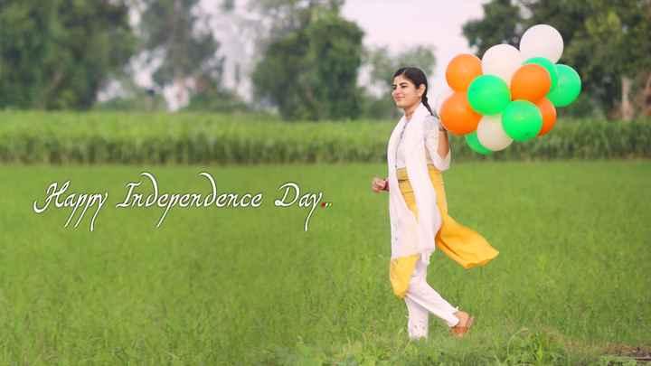🕊हैप्पी स्वतंत्रता दिवस - Κενη πλεμεκλεκce Day » . - ShareChat