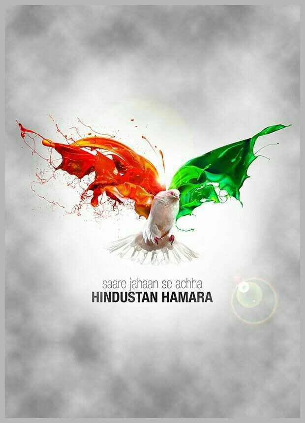 🕊हैप्पी स्वतंत्रता दिवस - saare jahaan se achha HINDUSTAN HAMARA - ShareChat