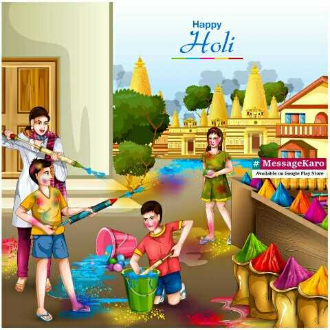होलाष्टक - Happy Holi NIS # MessageKaro Avalable on Google Play Store - ShareChat