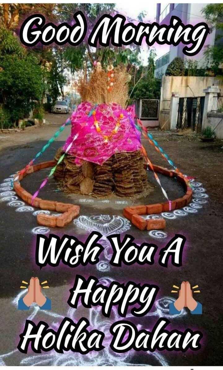🔥 होलिका दहन - Good Morning CE @ Wish You A Happy Holika Dahan - ShareChat