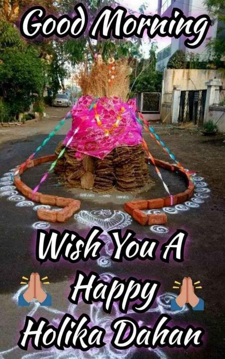 🔥 होलिका दहन - Good Morning boa Wish You A Happyet - ShareChat