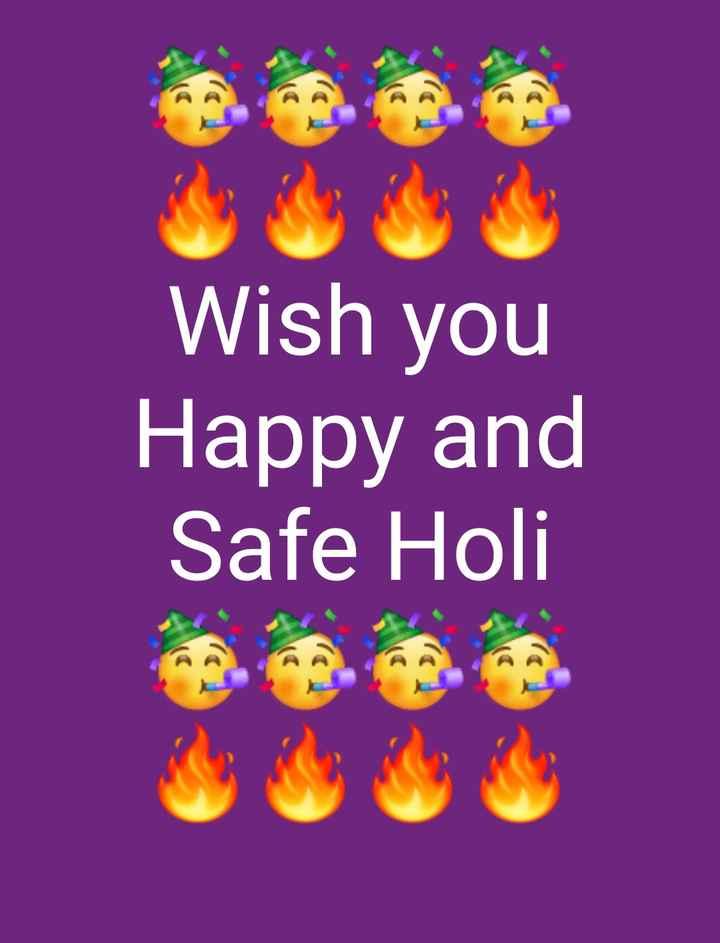 🔥होलिका दहन - Wish you Happy and Safe Holi - ShareChat