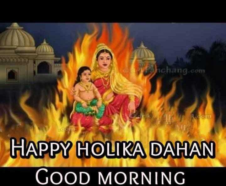 🔥 होलिका दहन - nchang . com HAPPY HOLIKA DAHAN GOOD MORNING - ShareChat