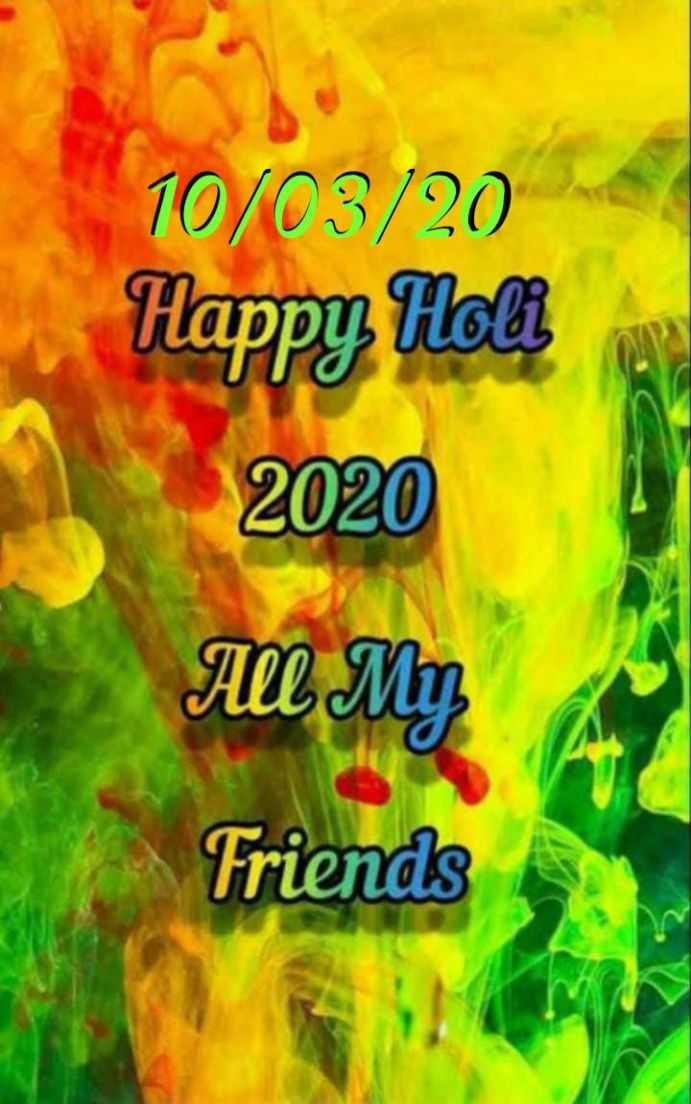 🌈होली आने वाली है 🤗 - 10 / 03 / 20 Happy Plochi 2020 All My Friends - ShareChat