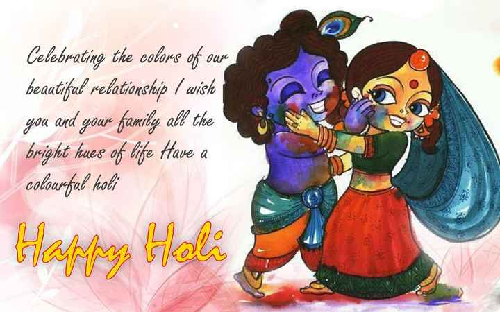 🎁होली का तोहफा🎁 - Celebrating the colors of our beautiful relationship I wish you and your family all the bright hues of life Have a colourful holi Happy Heli - ShareChat