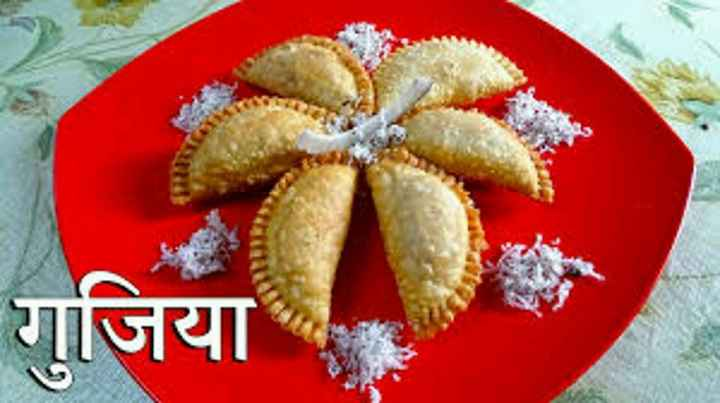होली के व्यंजन - गुजिया - ShareChat