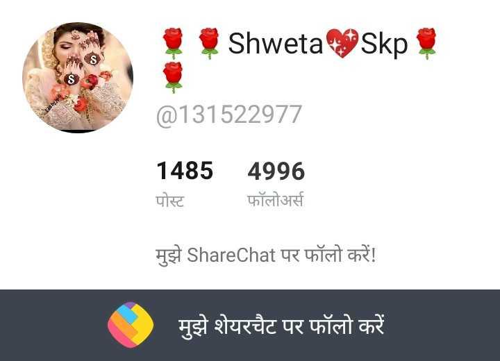 🤣होली जोक्स - Shweta Skp CS @ 131522977 1485 पोस्ट 4996 फॉलोअर्स मुझे ShareChat पर फॉलो करें ! मुझे शेयरचैट पर फॉलो करें - ShareChat