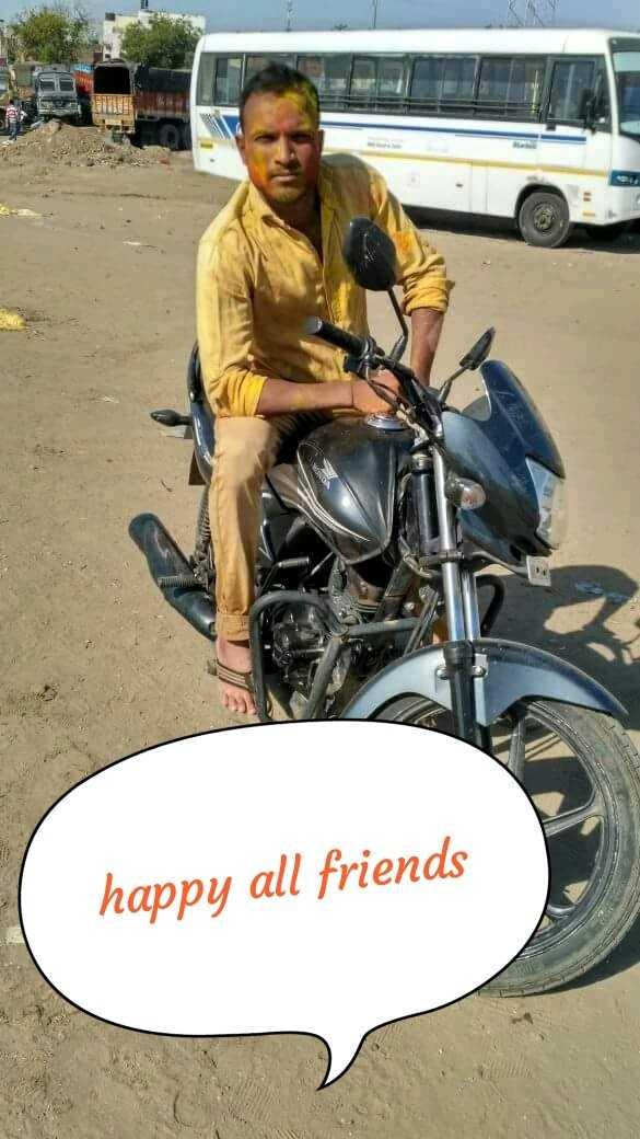 होली टिप्स - happy all friends - ShareChat