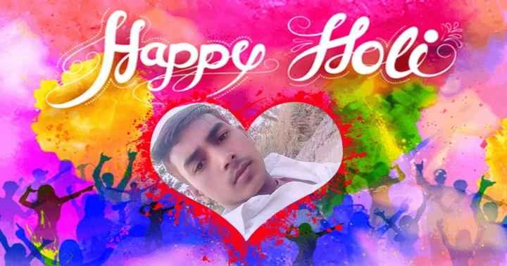 होली वॉलपेपर - Happy Holi - ShareChat