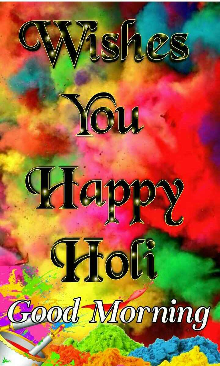 🕺 होली है - Wishes You Happy Holi Good Morning - ShareChat