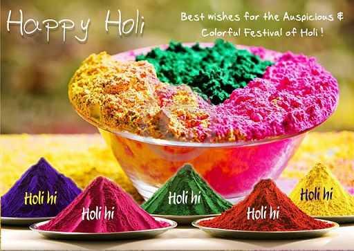 🕺 होली है - Best wishes for the Auspicious & Colorful Festival of Holi ! Holi hi Holi hi Holi hi Holi hi Holi hi - ShareChat