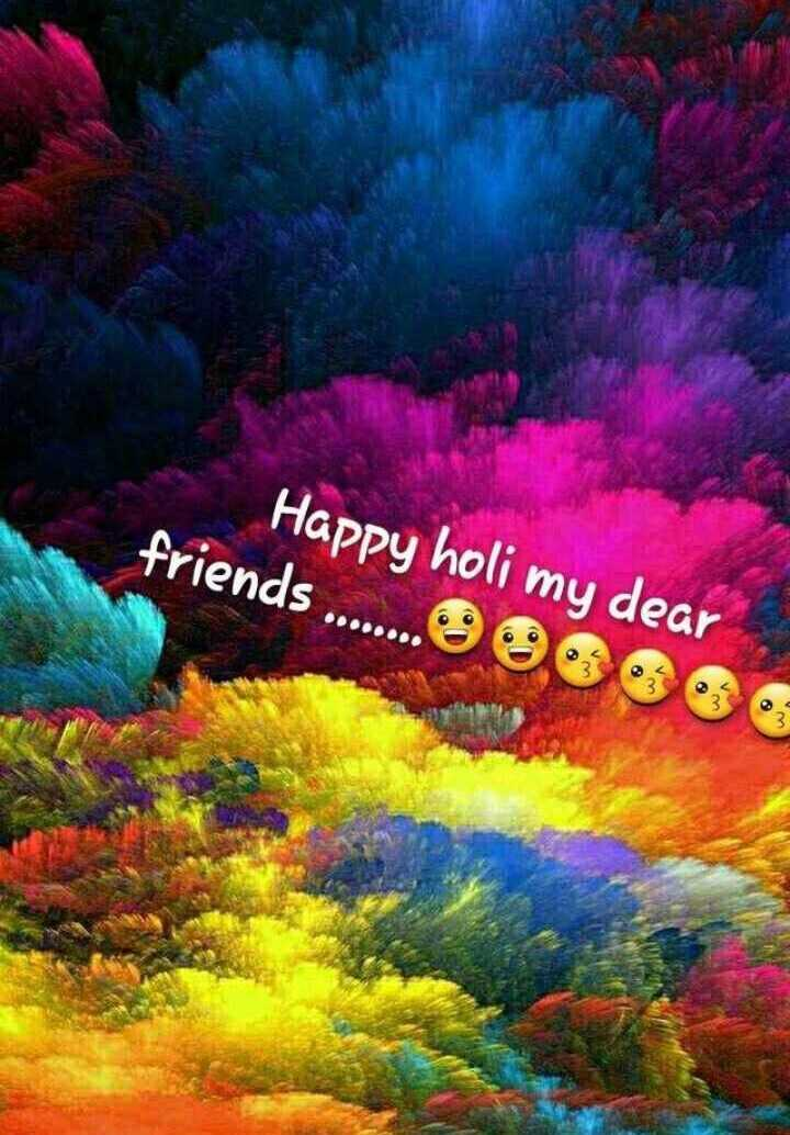 🕺 होली है - Happy holi my dear friends . . . . . . . OOOOOO - ShareChat