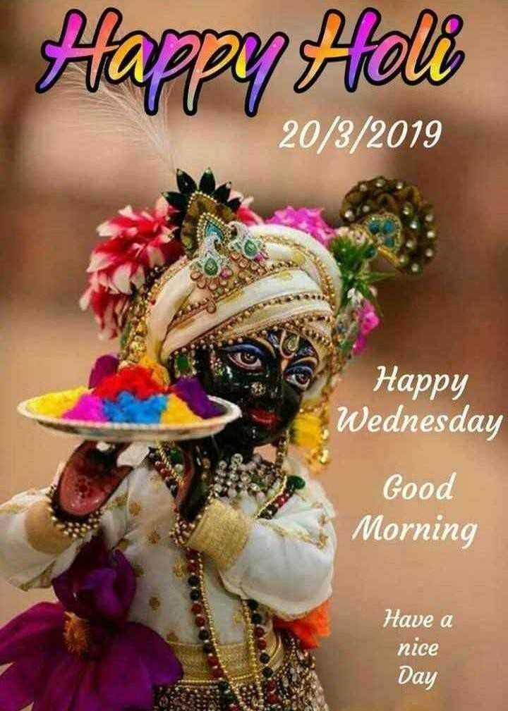 🎨 होली Status - Happy Hall 20 / 3 / 2019 Happy Wednesday Good Morning Have a nice Day - ShareChat