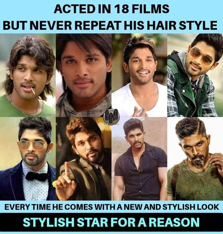 🕺 অভিনেতা অভিনেত্রী 👸 - ACTED IN 18 FILMS BUT NEVER REPEAT HIS HAIR STYLE EVERY TIME HE COMES WITH A NEW AND STYLISH LOOK STYLISH STAR FOR A REASON - ShareChat