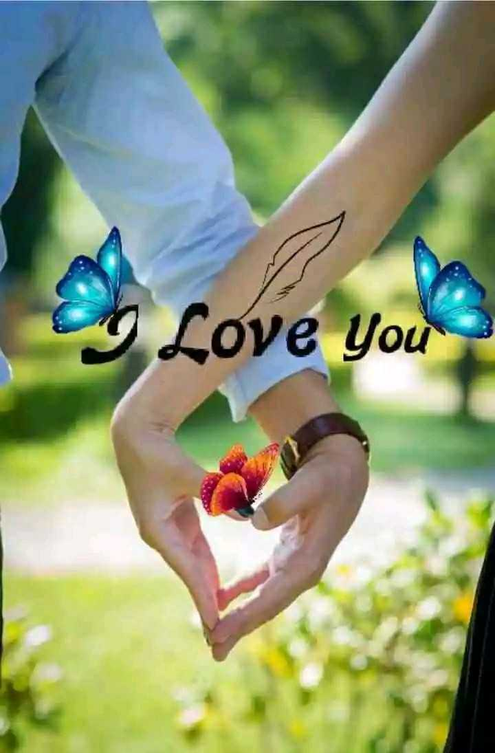 💔 অসফল প্ৰেম - Love You - ShareChat