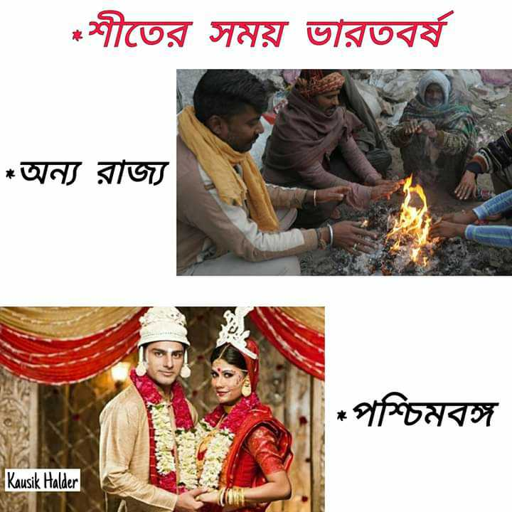 🧅আকাশ ছোঁয়া  পেঁয়াজের দাম 🧅 - শীতের সময় ভারতবর্ষ অন্য রাজ্য * পশ্চিমবঙ্গ Kausik Halder - ShareChat