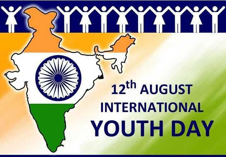 আন্তর্জাতিক ইয়ুথ ডে  🤘 - 12th AUGUST INTERNATIONAL YOUTH DAY - ShareChat