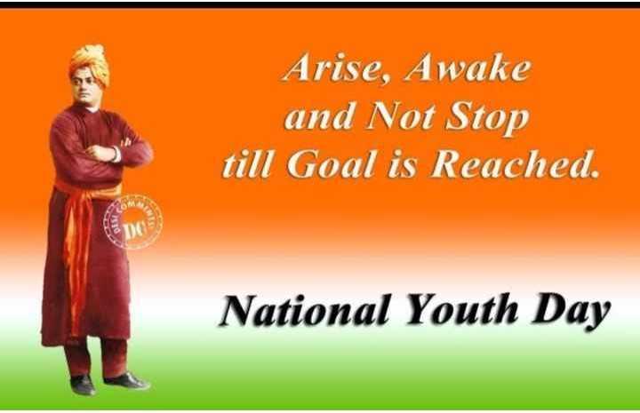 আন্তর্জাতিক ইয়ুথ ডে  🤘 - Arise , Awake and Not Stop till Goal is Reached . National Youth Day - ShareChat