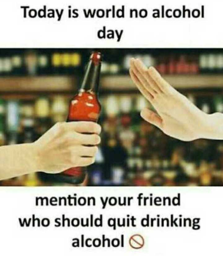 আন্তর্জাতিক মাদক বিরোধী দিবস 🤘🏽 - Today is world no alcohol day mention your friend who should quit drinking alcohol o - ShareChat