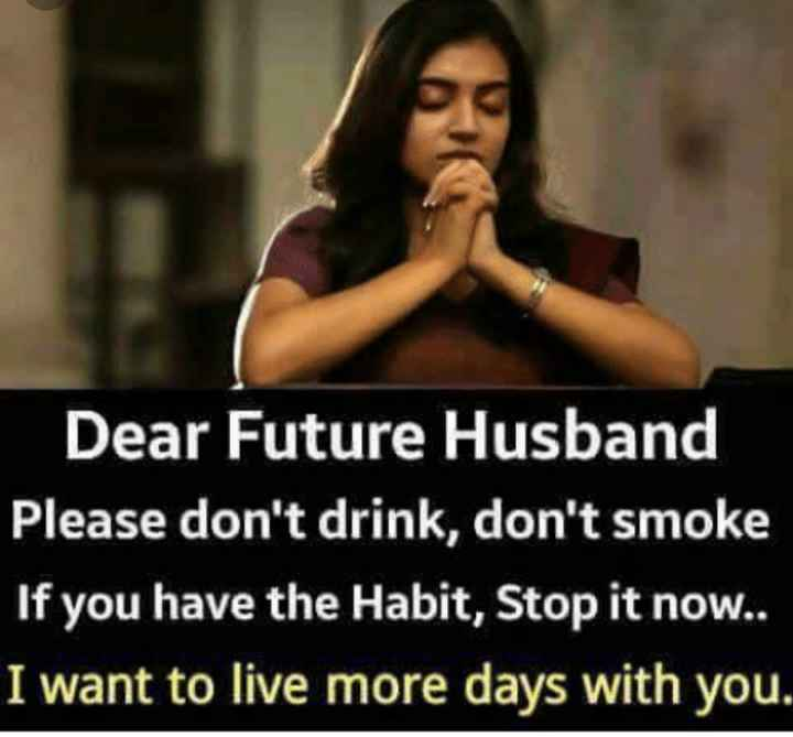 আন্তর্জাতিক মাদক বিরোধী দিবস 🤘🏽 - Dear Future Husband Please don ' t drink , don ' t smoke If you have the Habit , Stop it now . . I want to live more days with you . - ShareChat