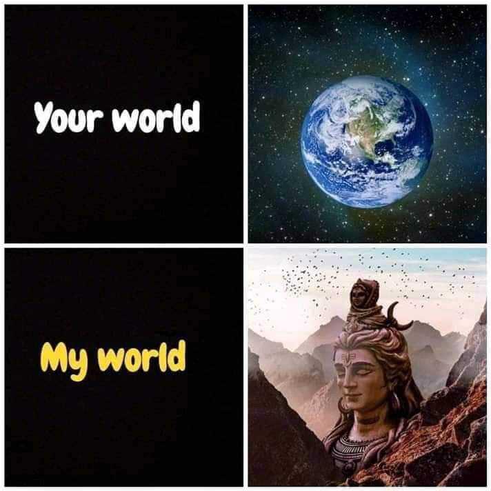 আমার চিন্তাভাবনা - Your world My world - ShareChat