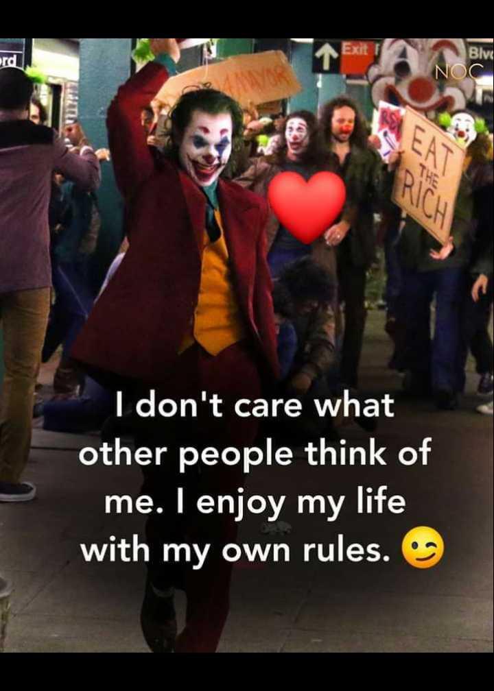 🤔আমার চিন্তা ভাবনা - ord NOC I don ' t care what other people think of me . I enjoy my life with my own rules . - ShareChat