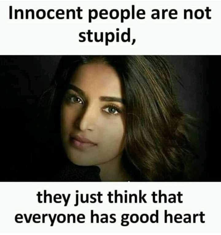 🤔আমার চিন্তা ভাবনা - Innocent people are not stupid , they just think that everyone has good heart - ShareChat
