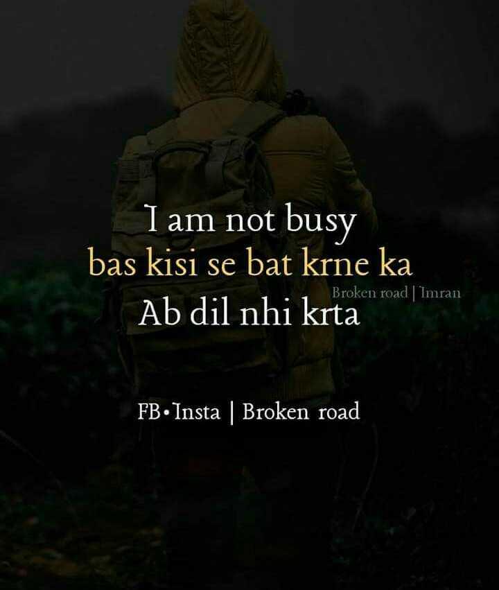 🤔আমার চিন্তা ভাবনা - I am not busy bas kisi se bat krne ka Ab dil nhi krta Broken road | Imran FB • InstaBroken road - ShareChat