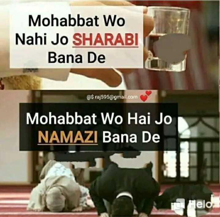 🤔আমার চিন্তা ভাবনা - Mohabbat Wo Nahi Jo SHARABI Bana De @ $ raj595 @ gmail . com Mohabbat Wo Hai Jo NAMAZI Bana De Meld - ShareChat