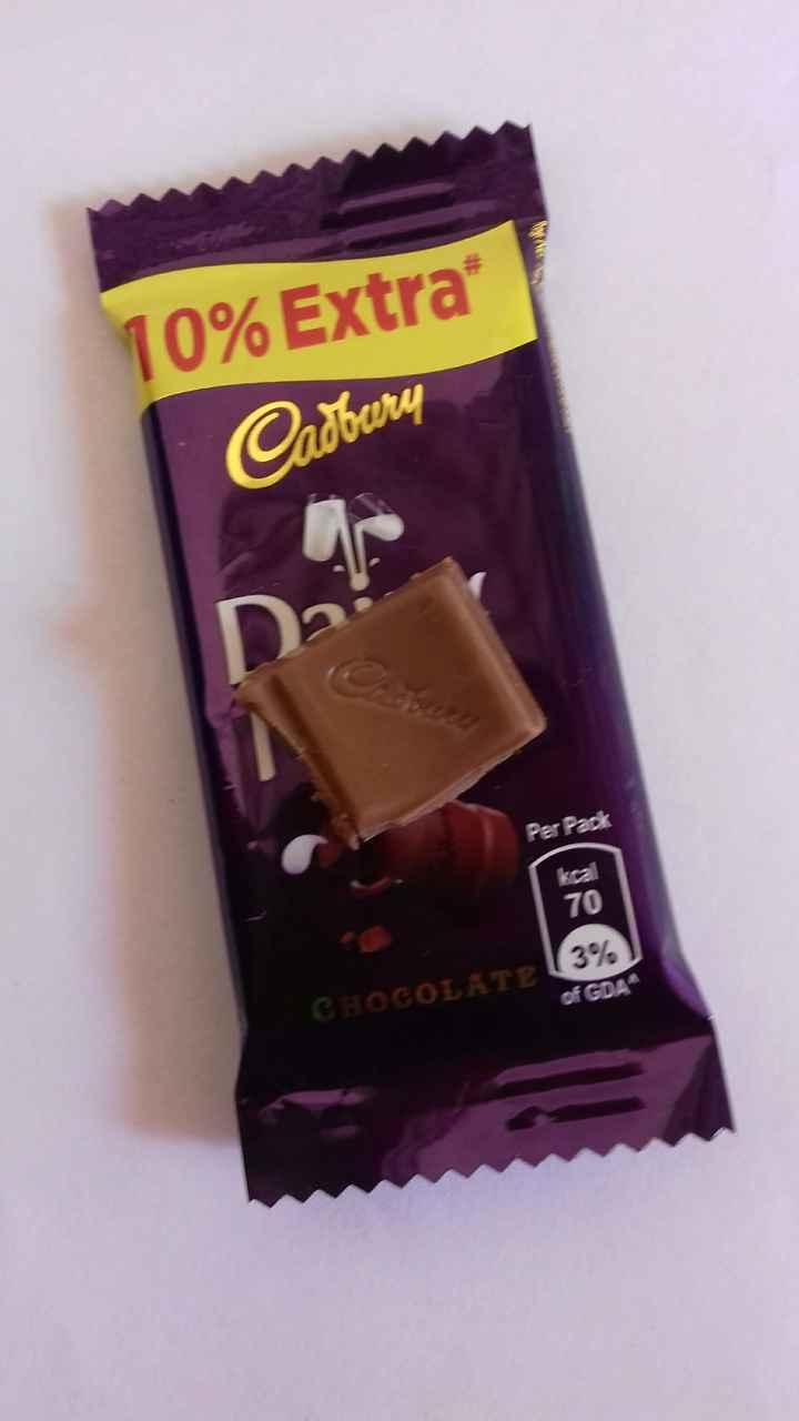 🍔 আমার প্রিয় খাবার 🍕 - 10 % Extra Cadbury Per Pack 70 3 % LOCOLATBEDAA - ShareChat