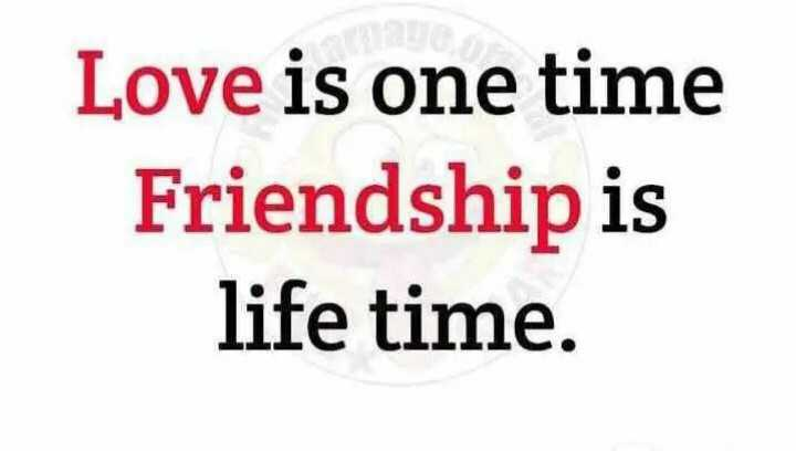 আমার প্রিয় বন্ধু - Love is one time Friendship is life time . - ShareChat