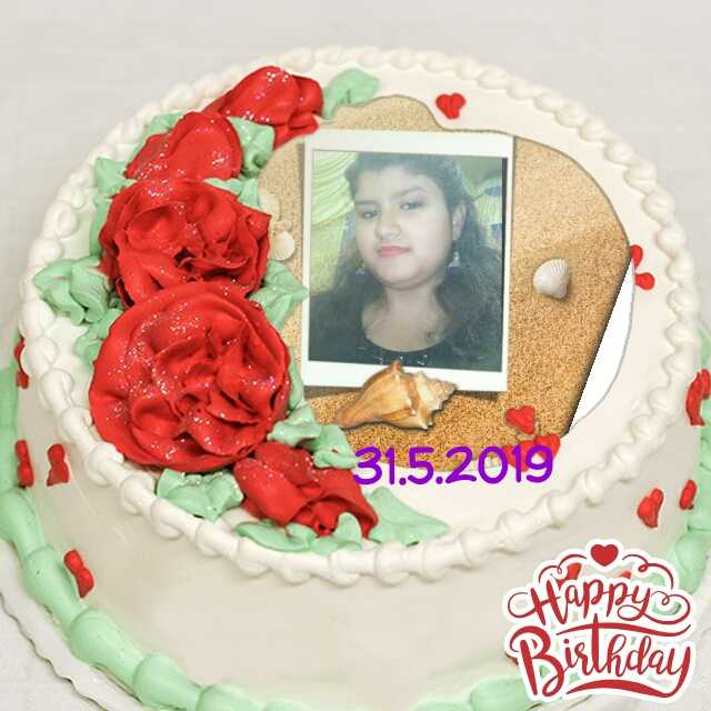 আমার প্রিয় বন্ধু - 31 . 5 . 2019 Chappy Birthday - ShareChat