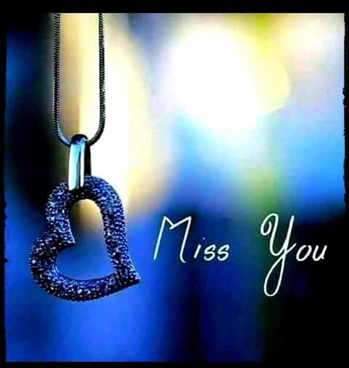 আমার প্রিয় বন্ধু - WWW MUSLIIVOUS Miss You - ShareChat