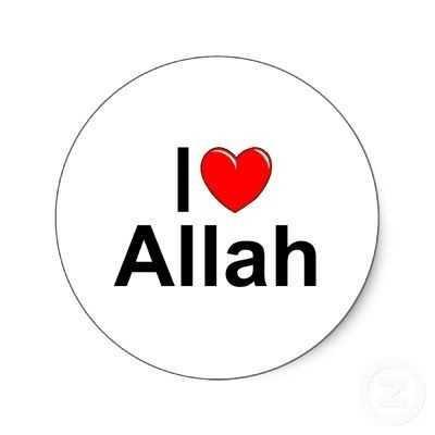 আমার মহালয়া🙏 - Allah - ShareChat
