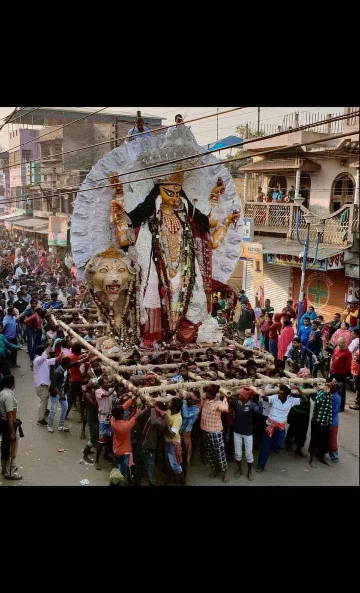 আমার শহর কৃষ্ণনগর - KUTOA - ShareChat