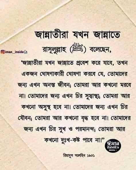 আল্লাহ 👆 - ShareChat