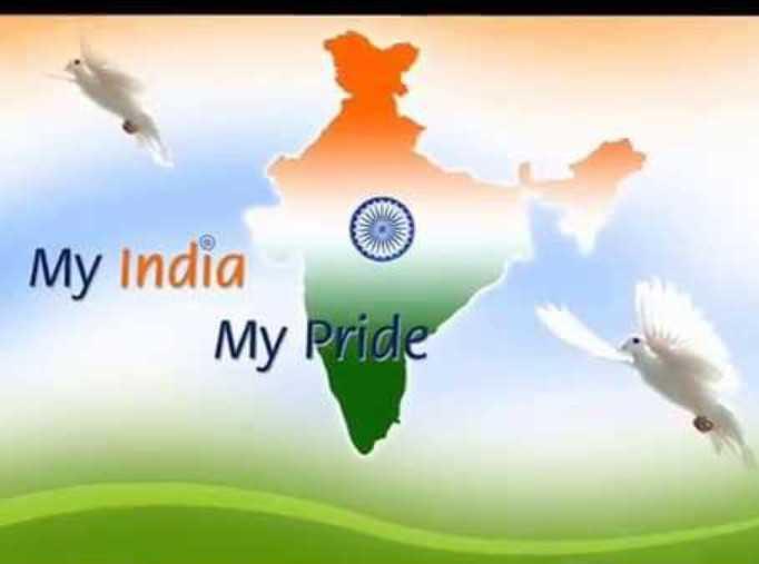 ইতিহাসে আজ - My India O My Pride - ShareChat