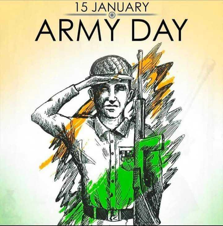 💪ইন্ডিয়ান আর্মি ডে 💪 - 15 JANUARY ARMY DAY - ShareChat