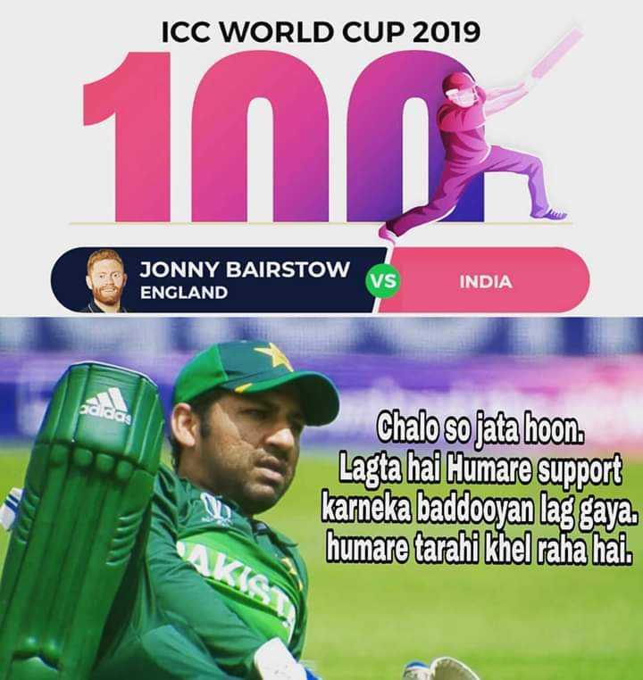 ইন্ডিয়া বনাম ইংল্যান্ড LIVE - ICC WORLD CUP 2019 100 JONNY BAIRSTOW ENGLAND VS INDIA Chalo so jata hoon . Lagta hai Humare support karneka baddooyan lag gaya . humare tarahi khel raha hai . - ShareChat