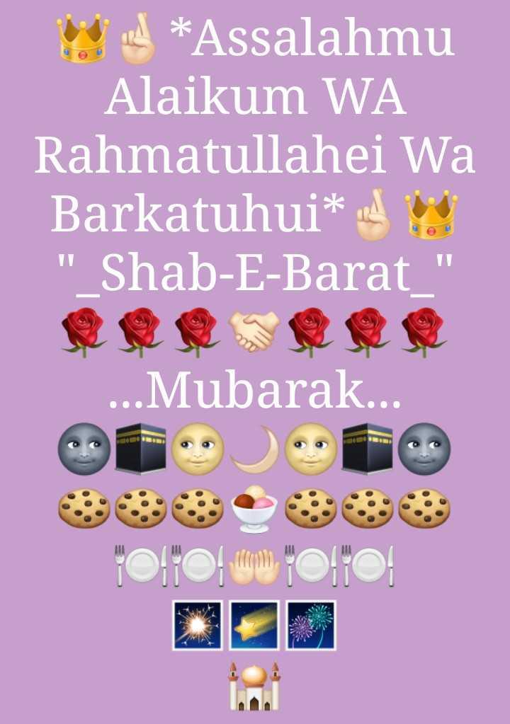 🕌ইবাদাত - od * Assalahmu Alaikum WA Rahmatullahei Wa Barkatuhui * di _ Shab - E - Barat _ . . . Mubarak . . . O flot com Odio - ShareChat