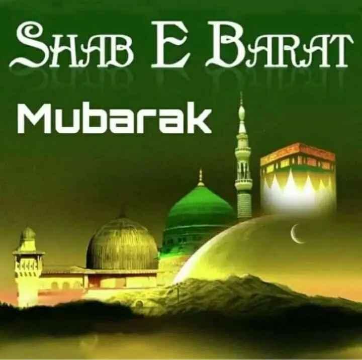 🕌ইবাদাত - SHAB E BARAT Mubarak 1311 - ShareChat