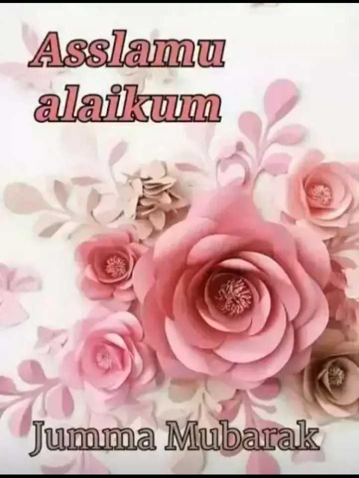 🕌ইবাদাত - Asslamu อไอโaUJ00 Jumma Mubarak - ShareChat