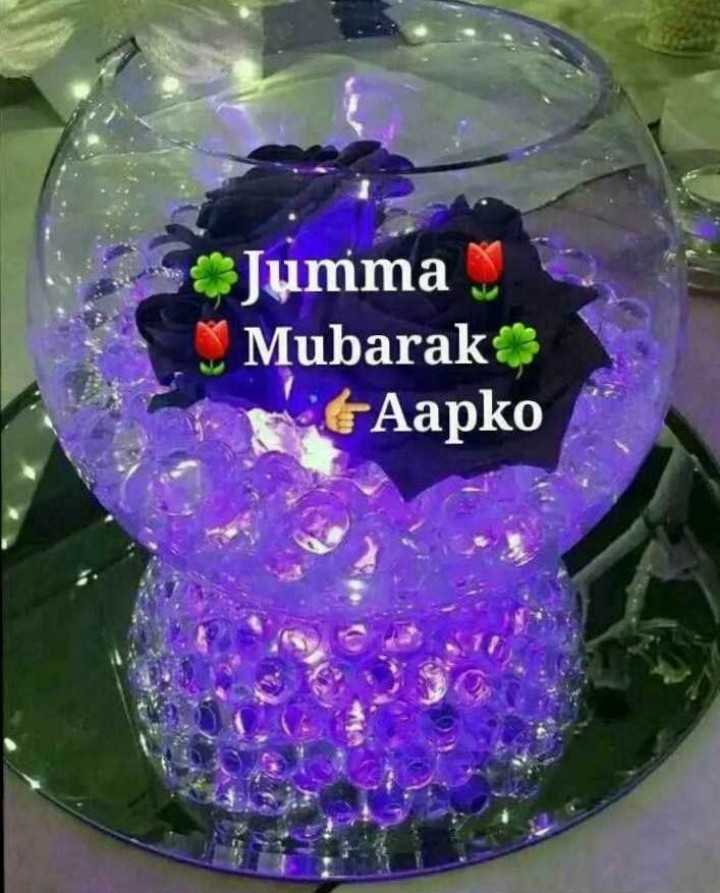🕌ইবাদাত - So Jumma Mubarak Aapko - ShareChat