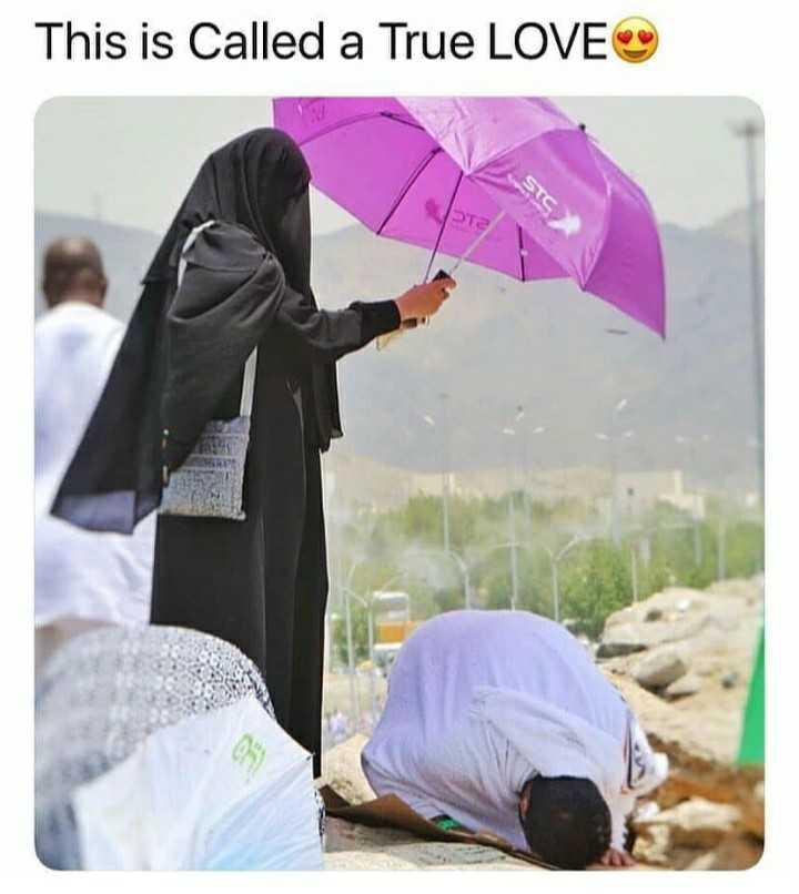 🕌ইবাদাত - This is called a True LOVE - ShareChat