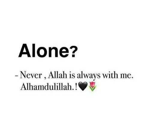 🕌ইবাদাত - Alone ? - Never , Allah is always with me . Alhamdulillah . ! - ShareChat